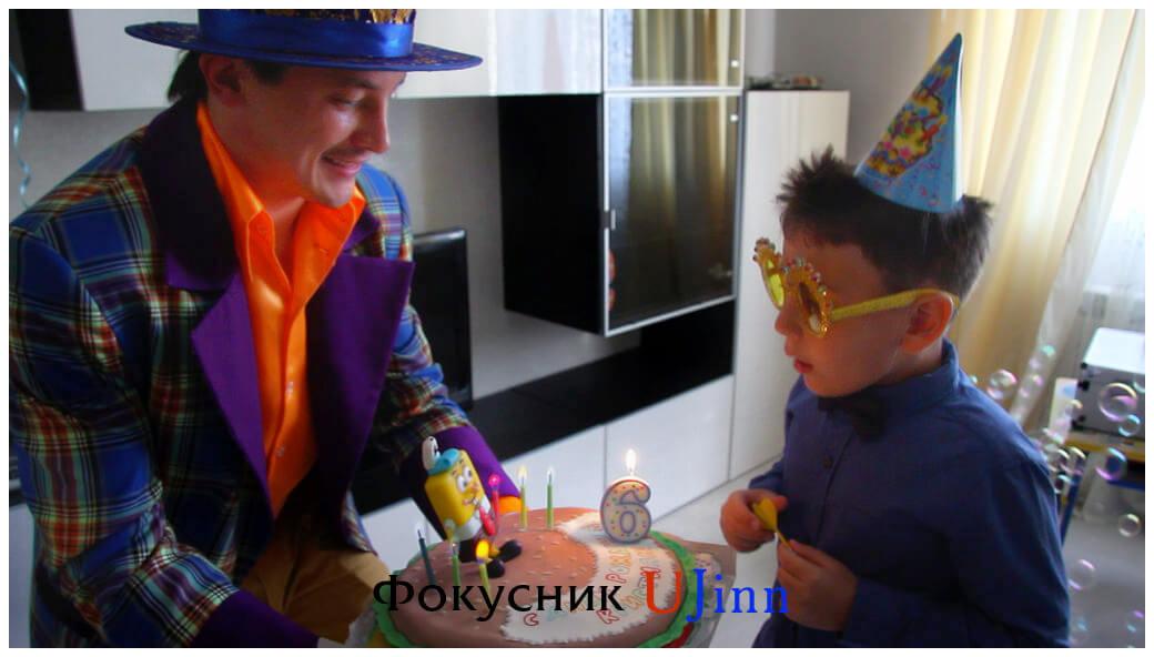 Юджинн - Детский фокусник на дом 1