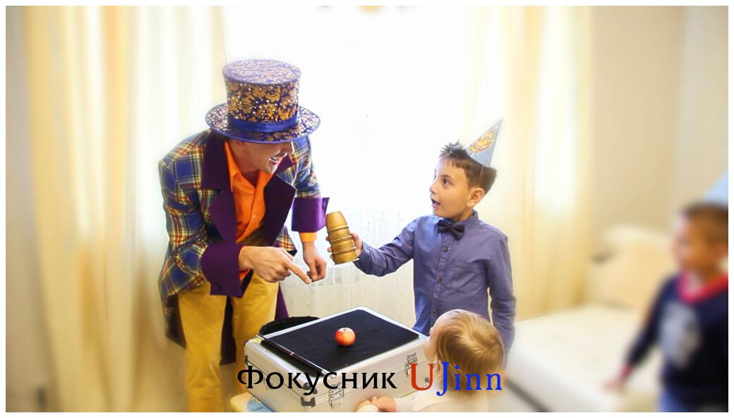 Юджинн - Детский фокусник на дом 3