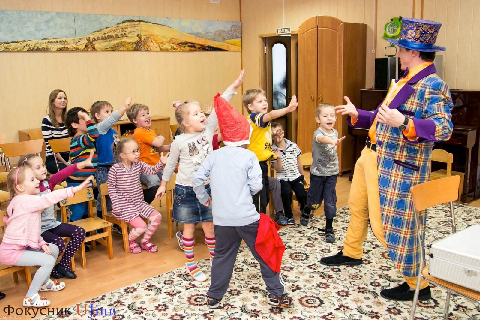 Фокусник Юджинн в детском саду 2
