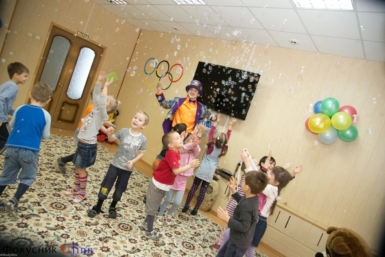 Фокусник Юджинн в детском саду 3