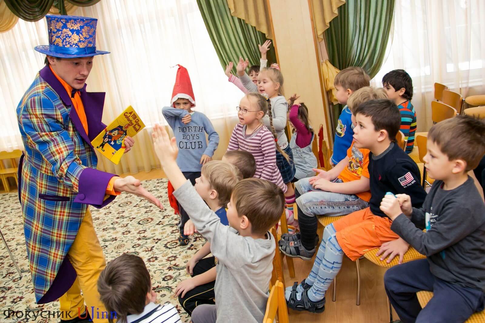 Фокусник Юджинн в детском саду 5