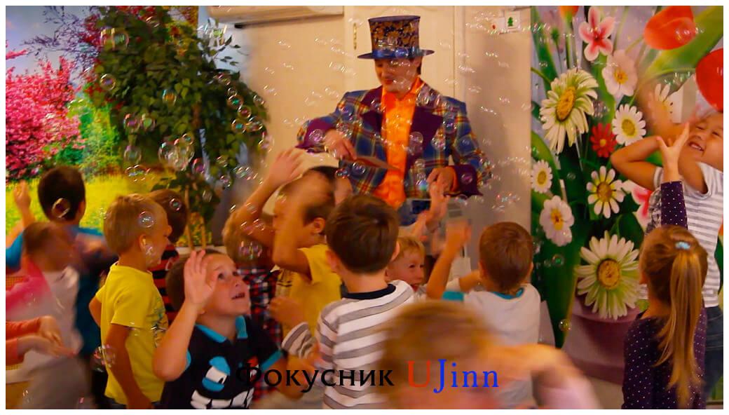 Фокусник Юджинн в детском саду 16