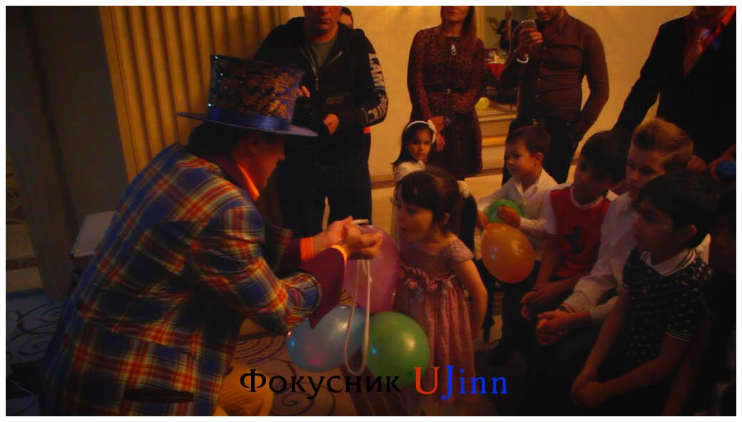 Ujinn фокусник для детей в ресторане 5