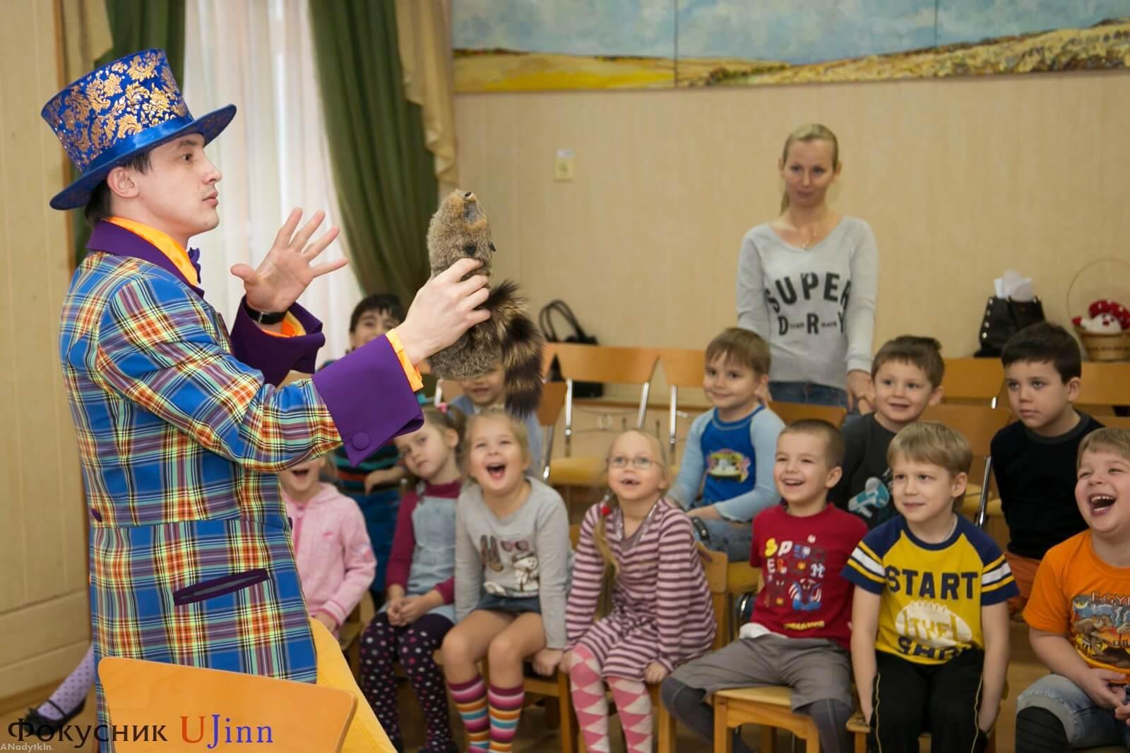 Фокусник Юджинн в детском саду 1