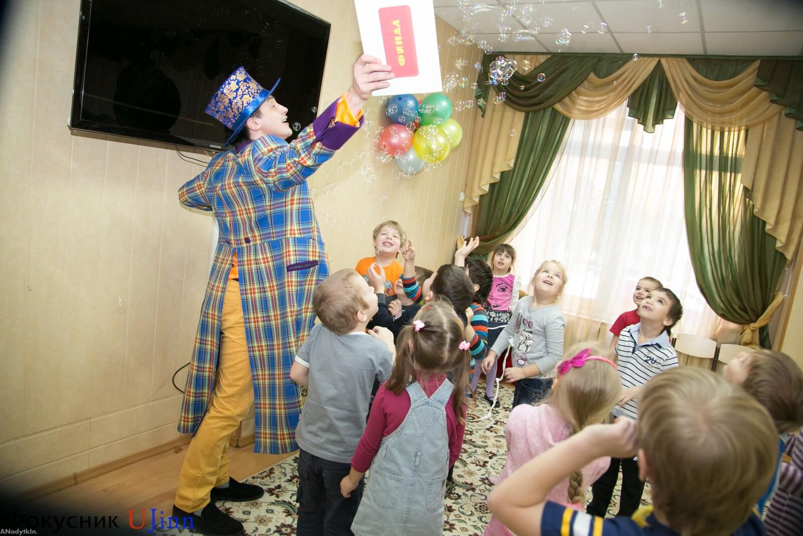 Фокусник Юджинн в детском саду 9