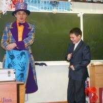 Фокусник в школе Юджинн